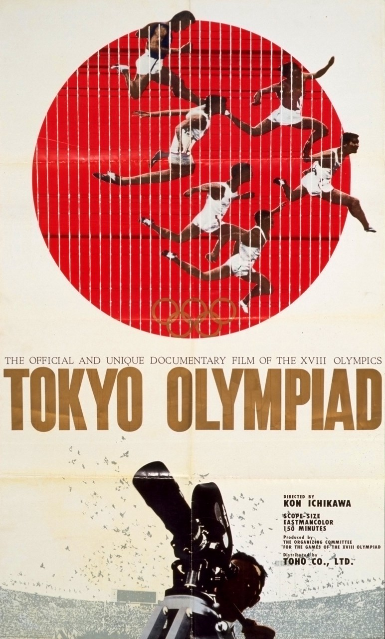 Poster/DVD cover for Tokyo Olympiad